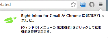 img_gmail_send03