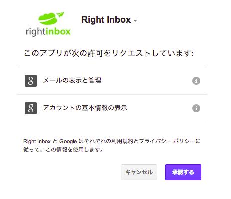 img_gmail_send04