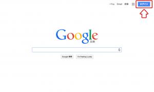 img_googleaccount01