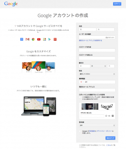 img_googleaccount03