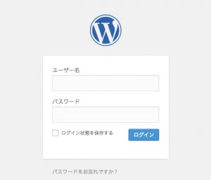 img_wordpress_login