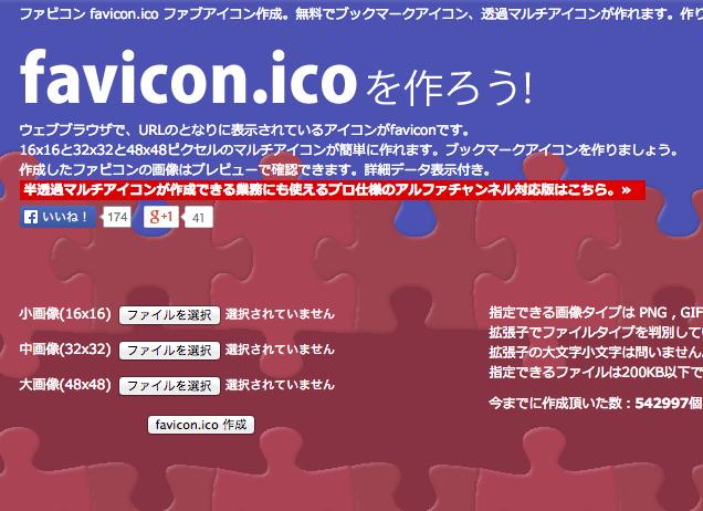 img_favicon02